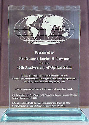 Award presented to Charles H. Townes on January 22, 2001 - Trophy